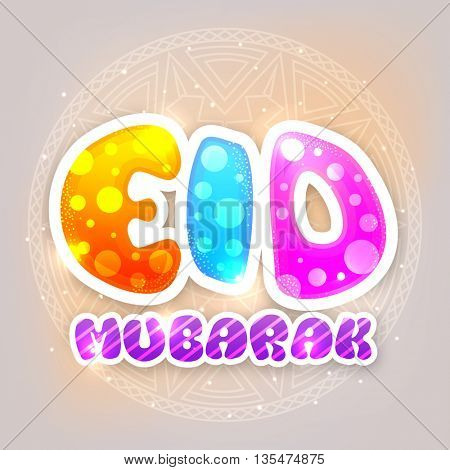 Glossy Colourful Paper Text Eid Mubarak on floral design decorated background, Creative sticker, tag or label design for Muslim Community Festival celebration.
