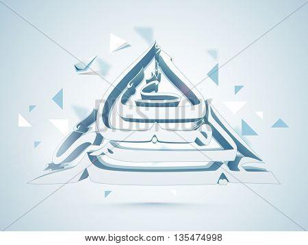 Glossy 3D Arabic Islamic Calligraphy of text Eid Mubarak on shiny background for Muslim Community Festival celebration.