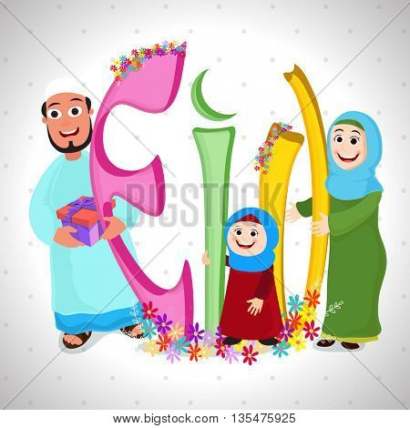 Happy Muslim Family with Big Colourful Text Eid on grey background, Beautiful illustration of Islamic Famous Festival celebration.