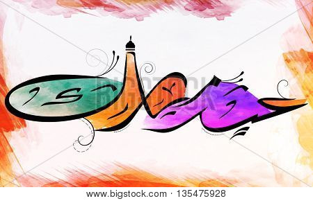 Creative Arabic Islamic Calligraphy of text Eid Mubarak with watercolors for Muslim Community Famous Festival celebration.