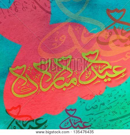 Green Arabic Islamic Calligraphy of text Eid Mubarak on creative abstract background, Elegant Greeting Card design for Muslim Community Festival celebration.