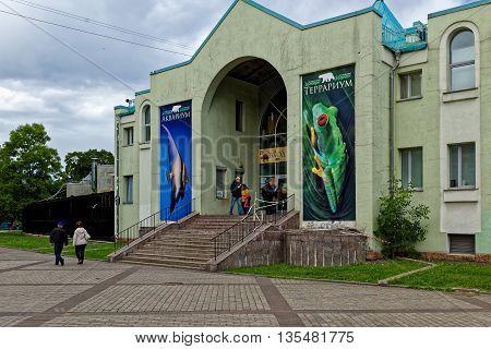 Zoo Park In St.petersburg