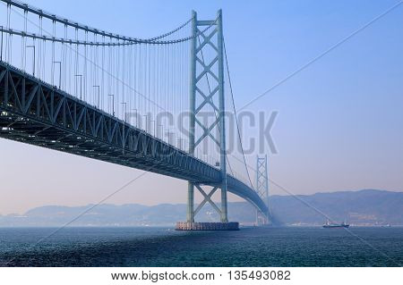 Akashi Kaikyo Bridge the world's longest suspension bridge Kobe Japan