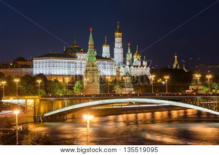 Moscow, Russia - August 10, 2015: Night View Of The Grand Kremlin Palace In Moscow Kremlin And The M