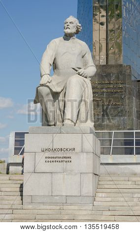 Moscow, Russia - August 10, 2015: Monument To Konstantin Tsiolkovsky, The Founder Of Astronautics At