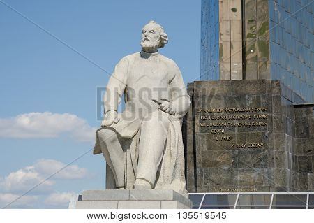Moscow, Russia - August 10, 2015: Monument To Konstantin Tsiolkovsky And The Inscription On The Monu