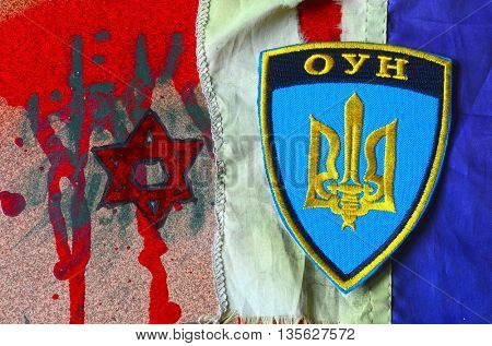 ILLUSTRATIVE EDITORIAL.Chevron Ukrainian nazionalist battalion .June 23,2016 in Kiev, Ukraine