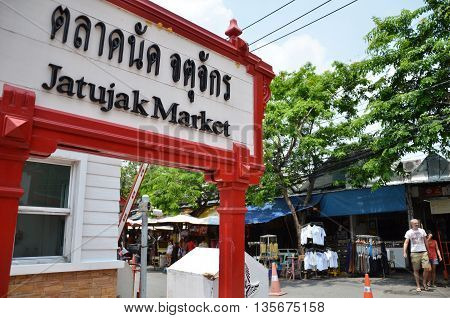 BANGKOK THAILAND - JUNE 20 2016: View of Jatujak or Chatuchak Market in Bangkok Thailand. Jatujak Market is the largest market in Thailand.