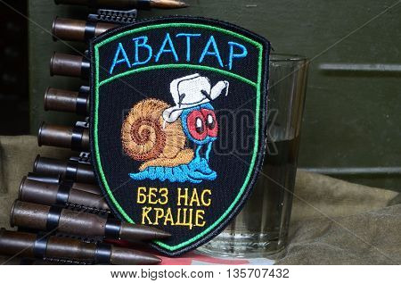 ILLUSTRATIVE EDITORIAL.Avatar.Unformal chevron of Ukrainian army for alcohol addictive soldiers .Strongest Army of Europe (c)June 13,2016 in Kiev, Ukraine