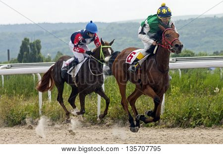 Race for the prize of the Day health worker in Pyatigorsk,Northern Caucasus, Russia.