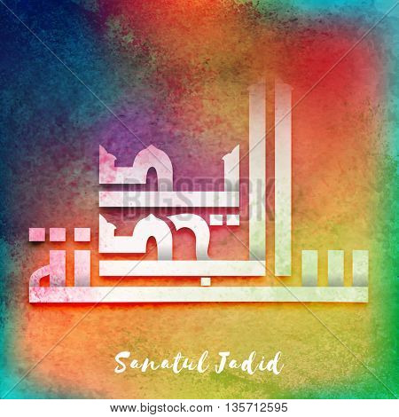 Arabic Islamic Calligraphy of Wish (Dua) Sanatul Jadid on abstract colourful splash background, Elegant Greeting Card design for Muslim Community Festival celebration.