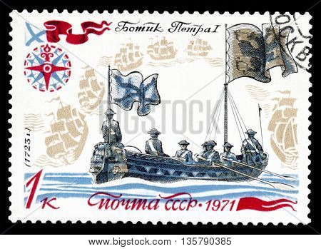 USSR - CIRCA 1971: a stamp printed by USSR shows known old small boat Peter 1 circa 1971