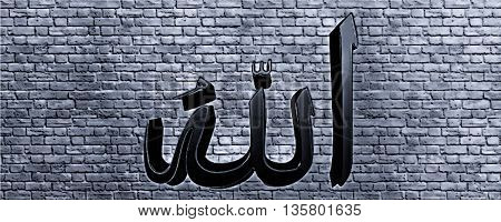 allah 3d arabic allah background photo editing
