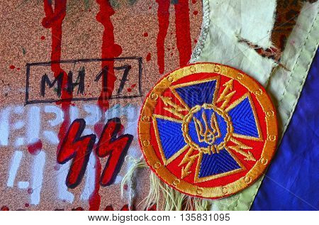 ILLUSTRATIVE EDITORIAL.Chevron of Ukrainian pro-american Security Service of Ukraine, the SBU..June 13,2016 in Kiev, Ukraine