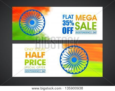 Creative website header or banner set for Indian Independence Day, Mega Sale Banner, Half Price Special Offer Sale, Flat Discount Offer, Ashoka Wheel and Indian Flag color brush strokes.