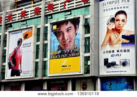 Chengdu China - October 31 2010: Billboards advertising Lenovo Nikon and Olympus products cover the facade at the Digital Square shopping mall on Renmin Road South