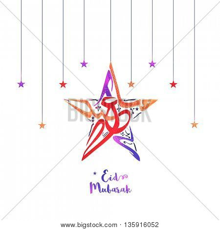 Colourful Arabic Islamic Calligraphy of text Eid Mubarak in star shape hanging on white background, Elegant Greeting Card design for Muslim Community Festival celebration.