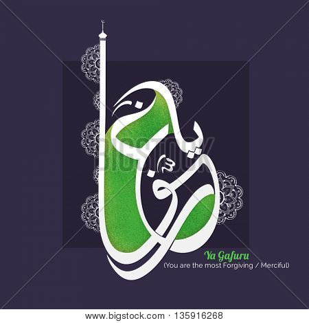 Floral design decorated, Arabic Islamic Calligraphy of Wish (Dua) Ya Gafuru (You are the most Forgiving/ Merciful), Elegant Greeting Card or Invitation Card design.