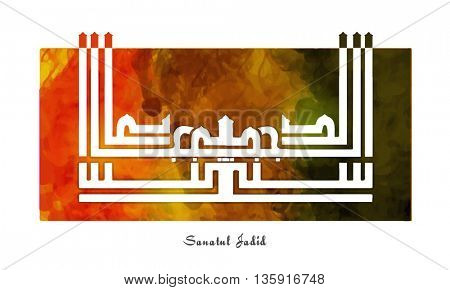 Creative Arabic Islamic Calligraphy of Wish (Dua) Sanatul Jadid on colourful abstract background, Can be used as poster, banner or flyer design.