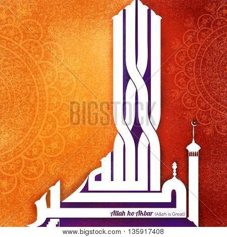 Elegant Greeting Card design with White Arabic Islamic Calligraphy of Wish (Dua) Allah ho Akbar (Allah is Great) on floral design decorated grungy background.