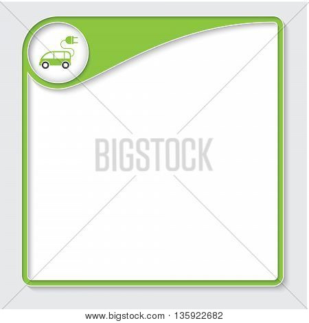 Yellow box for your text and ecology car