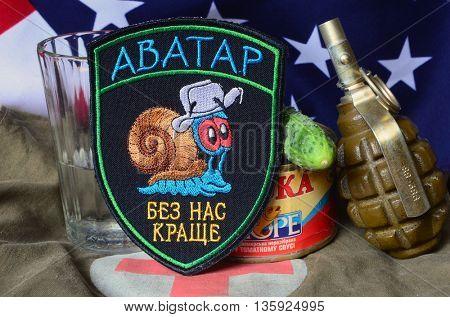 ILLUSTRATIVE EDITORIAL.Avatar.Unformal chevron of Ukrainian army for alcohol addictive soldiers.E.June 23,2016 in Kiev, Ukraine