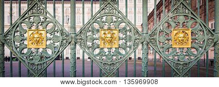 Royal Palace Fence