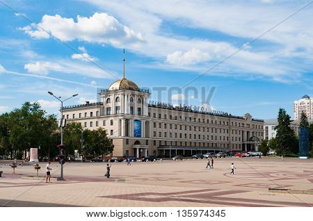 Belgorod Russia - 27 Jul 2012: Belgorod Hotel on the city central square