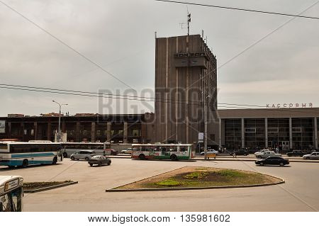 Tyumen, Russia - June 18, 2006: Reconstruction of Train Station. Summer day. View from parking
