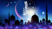 foto of planetarium  - Vector Muslim Celebratory Elements - JPG