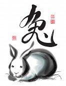 image of rabbit year  - Chinese Calligraphy for the Year of Rabbit - JPG