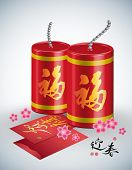 picture of chinese crackers  - Vector 3D Fire Cracker and Red Packet for Chinese New Year - JPG