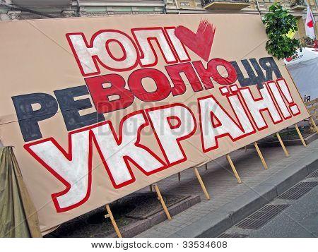 Kiev - May 26: Bigboard Freedom For Julia, Revolution For Ukraine, Text On Ukrainian On May 26,2011