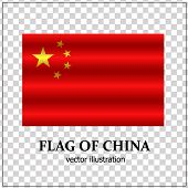 Happy China Day Banner. Bright Button With Flag Of China. Banner Vector Illustration With Flag. poster