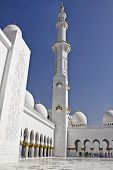 Minaret Of Sheikh Zayed Mosque