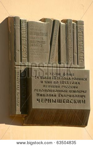 The plaque on the Chernyshevsky house
