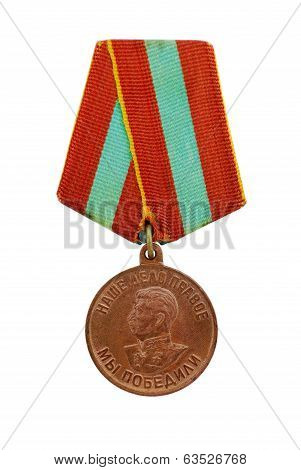 Medal of an era of the USSR.