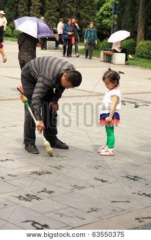 Chinese life Chengdu