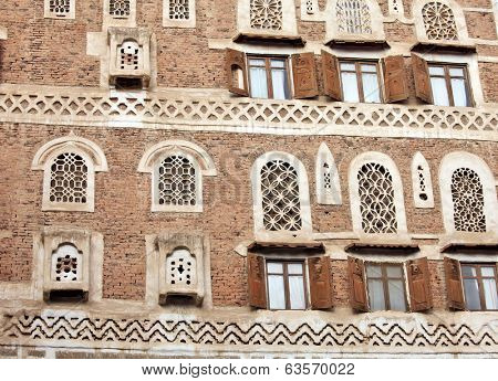 Old Sanaa building  - traditional Yemen house