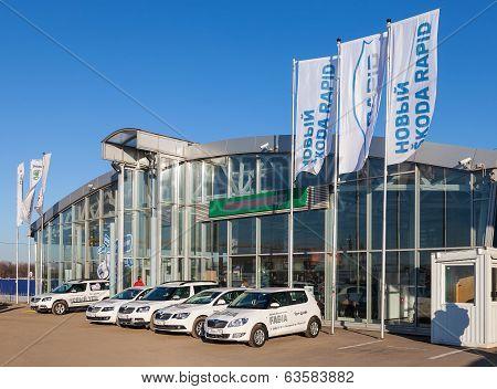 Samara, Russia - April 19, 2014: Building Of Official Dealer Škoda In Samara, Russia. Škoda Auto Mor