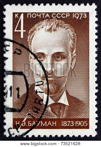 Postage Stamp Russia 1973 Nikolai Ernestovich Bauman, Revolution