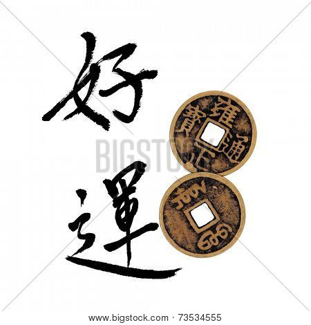 Good fortune coins with chinese calligraphy script. Translation reads as good fortune..