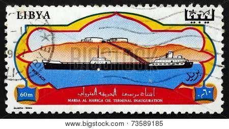 Postage Stamp Libya 1967 Marsa Al Hariga Oil Terminal