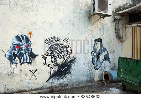 Malaysia, Penang, Georgetown - Circa Jul 2014: Three Contemporary Mural Images From Different Artist
