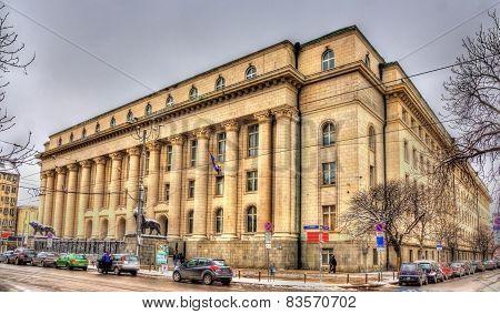 Court Of Justice In Sofia - Bulgaria