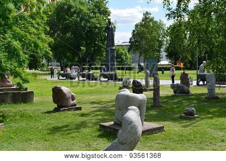 Moscow, Russia, May, 12,2015, Muzeon Park In The Center Of The City,  Place Of Walks And Sculptures