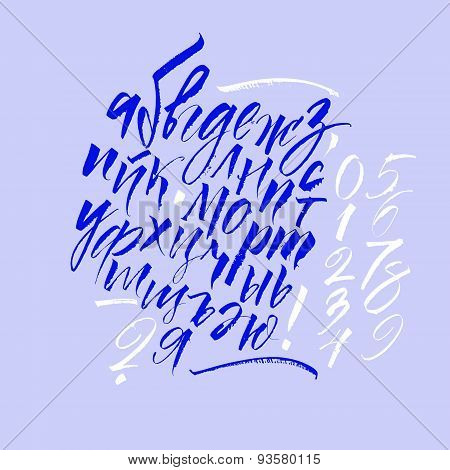 Cyrillic calligraphic alphabet. Lowercase