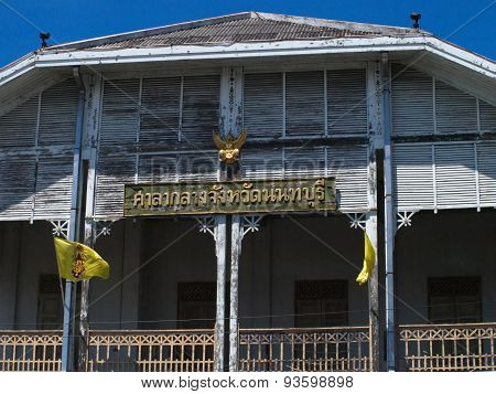 Old Nonthaburi City Hall