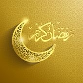 stock photo of ramadan calligraphy  - Arabic calligraphy of Ramadan Kareem - JPG