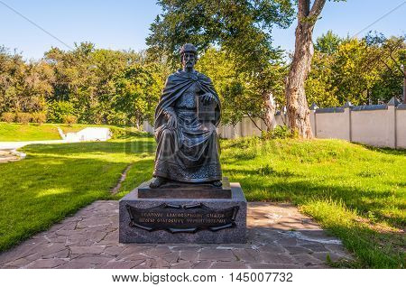 Chernihiv Ukraine - August 28 2016: Monument to Prince Igor Olgovich Chernigovsky holding a bible - the king of the ancient Kievan Rus (1146).